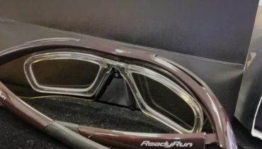 แว่นตากันแดดปั่นจักรยานทำเลนส์โปรเกรสซีฟ