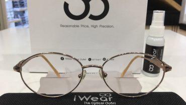 แว่นสายตา เลนส์สองชั้นเปลี่ยนสีเมื่อเจอ UV