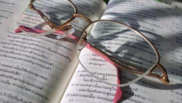 แว่นสายตา กรอบแว่น Stepper เลนส์ Progressive Advance Premium