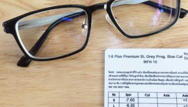 แว่นสายตา โปรเกรสซีฟ 1.6Plus Premium Blue Cut