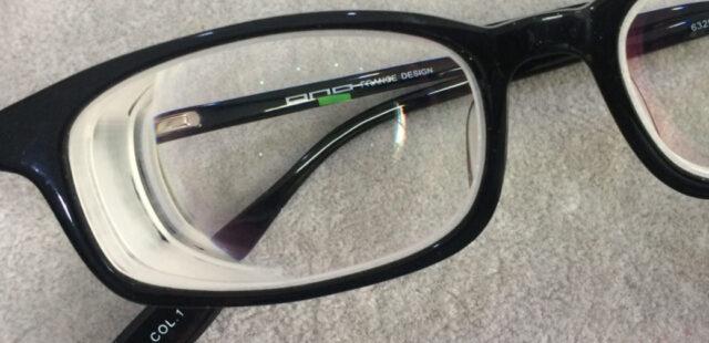 แว่นสายตา กรอบแว่นตา ONO รุ่น 6329 เลนส์ชั้นเดียวย่อบาง