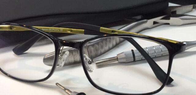 แว่นสายตา กรอบแว่น VIVO รุ่น VV9071 C4 เลนส์โปรเกรสซีฟ 1.56 R-Daptar Prog hmc
