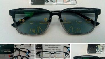 แว่นโปรเกรสซีฟ รุ่น Advance Premium กันแดด ออกแดดเปลี่ยนสี