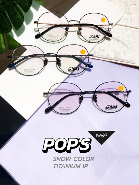 POP'S000-ปก-Web