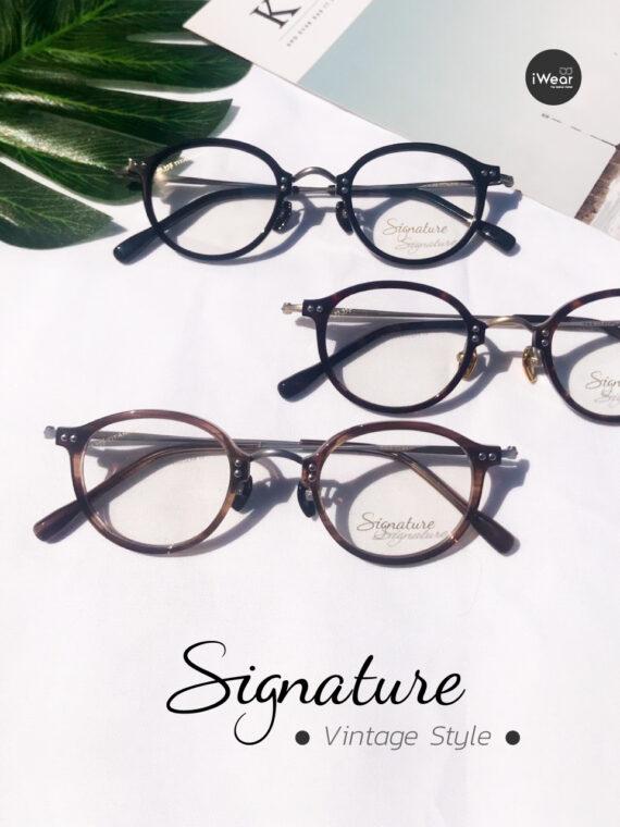 Signature Vintage Style000-ปก-Web