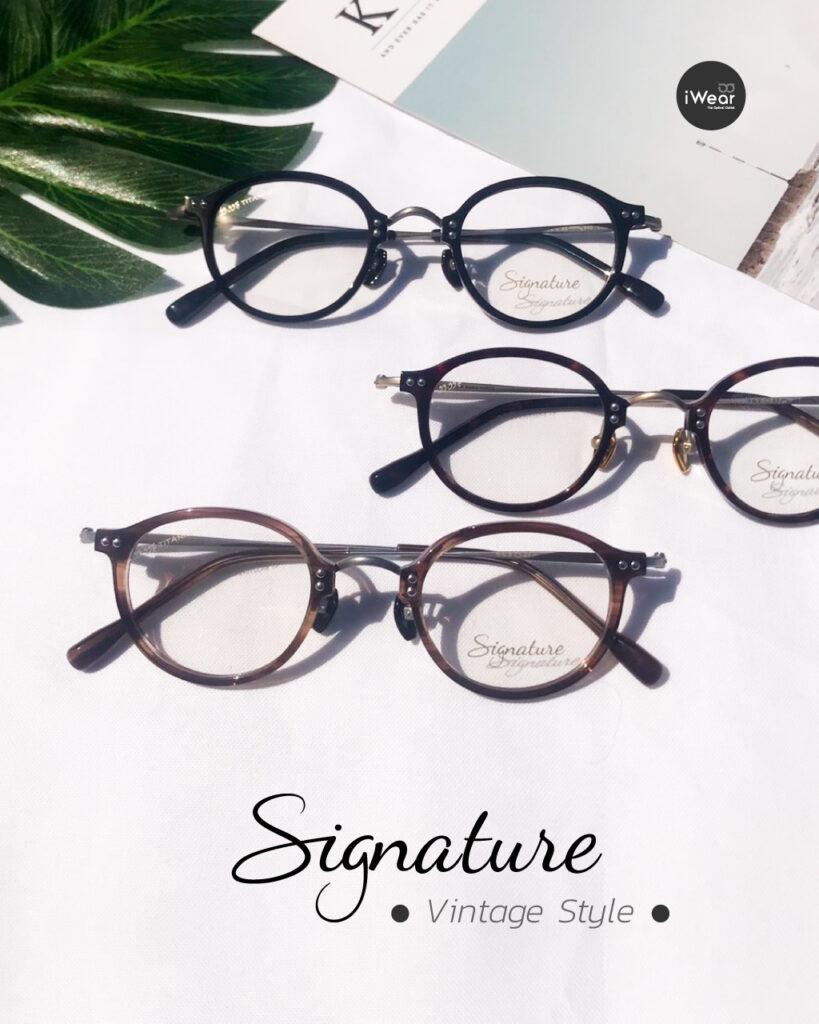 Signature Vintage