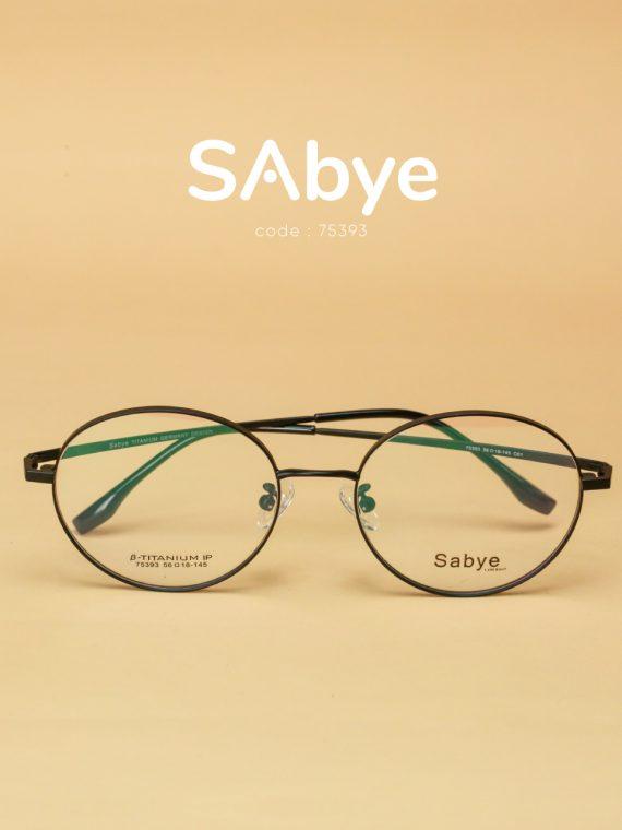ปก 001-SAbye-75393